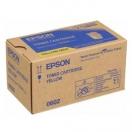Epson C13S050602 yellow - žlutá barva do tiskárny
