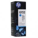 HP originální ink bottle M0H54AE, No.GT52, cyan, 8000str., 70ml, HP DeskJet GT serie, Cronos