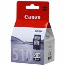 Náplň Canon PG510BK - black, černá tisková kazeta